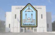 """تعيين """"ديفيد ريتشاردز"""" رئيساً تنفيذياً لدوري الأمير محمد بن سلمان"""