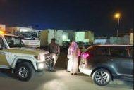 بلدية وسط الدمام تحرر 426 مخالفة خلال حملة ميدانية على المنشآت الصحية