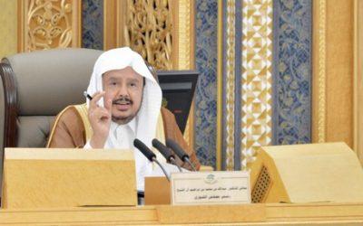 """""""الشورى"""" يطالب الصندوق الخيري الاجتماعي بافتتاح فروع له في مناطق المملكة"""