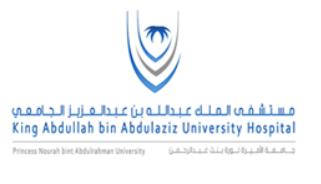 مستشفى الملك عبدالله الجامعي يعلن عن توفر وظائف شاغرة