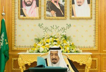"""""""مجلس الوزراء"""" يوافق على تنظيم المركز السعودي لكفاءة الطاقة"""