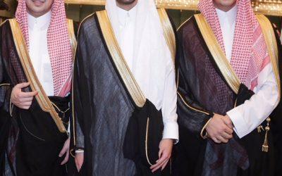 أمير الباحة يحتفل بزواج نجله صاحب السمو الملكي الأمير عبدالعزيز بن حسام بن سعود