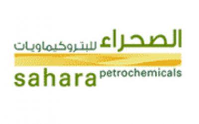 شركة الصحراء للتبروكيماويات تعلن عن توفر وظائف شاغرة -للرجال-