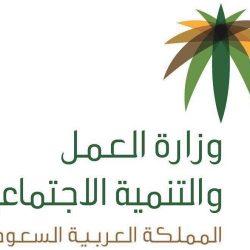 المالكي: الميليشيات الحوثية استهدفت مستشفى الثورة في مقر الأمن المركزي في الحديدة