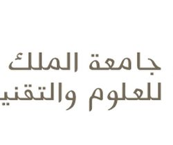 جامعة أم القرى تعلن موعد ومكان اختبار المتقدمين والمتقدمات لوظيفة مدرس لغة