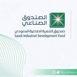 شرطة الرياض: القبض على 5 متهمين لتزييف العملات وسرقة المركبات