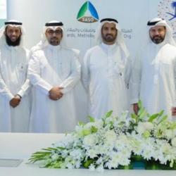 """وزارة النقل تنظم فعاليات مؤتمر """"سلاسل الإمداد والخدمات اللوجستية"""" في الرياض"""