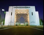 """""""جامعة الإمام"""" توقع المرحلة الأولى من مشروع المنطقة التعليمية المساندة بتكلفة 300 مليون ريال"""