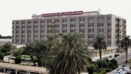الادعاء العام يحقق مع متهم آسيوى بسرقة أدوية من صيدلية مستشفى الملك فهد بالمدينة