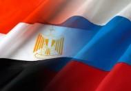 اتفاق روسيا ومصر مبدئيا على عقود دفاعية بقيمة 3.5 مليار دولار