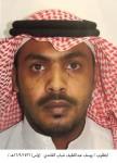 وزارة الداخلية: استشهاد رقيب أول في إطلاق نار في الطائف والقبض على ثلاثة من المشتبه بهم