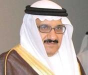 وزير الشؤون البلدية يرأس الاجتماع الدوري التاسع لأمناء المناطق والمحافظات