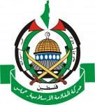 """""""حماس"""" توافق على إجراء الانتخابات الفلسطينية"""