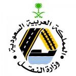 وزارة النقل ترصد 524 مخالفة في مكاتب تأجير السيارات والأجرة العامة والنقل المدرسي بالدمام