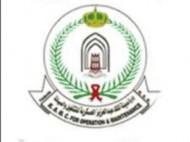 مدينة الملك عبدالعزيز العسكرية تعلن عن توفر وظائف على بند التشغيل والصيانة