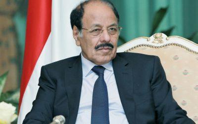 نائب الرئيس اليمني : لا خيار أمامنا سوى دحر وهزيمة المشروع الإيراني 