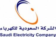 """""""السعودية للكهرباء"""" توقع 7 عقود 2.5 مليار ريال لتأمين الكهرباء لمترو الرياض"""