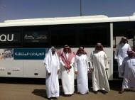 جامعة القصيم والشؤون الصحية تدشنان خدمة تفعيل حافلة العيادة المتنقلة