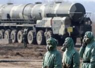 مصادر: سوريا تكشف عن 3 منشآت جديدة للأسلحة الكيماوية