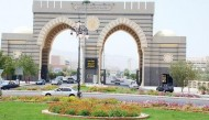 الجامعة الإسلامية تنظم المهرجان الرابع للثقافات والشعوب