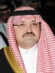 محافظ جدة يستقبل المعزين في وفاة الملك عبدالله والمبايعين للملك سلمان