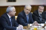المجلس الأمني الإسرائيلي المصغر يصادق على اتفاق التطبيع مع تركيا