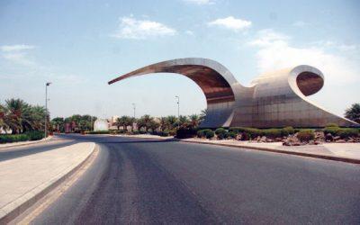 معهد البحوث بجامعة الملك عبدالعزيز يعلن عن فرص تدريبية فى مجال البيئة