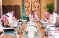 مجلس الشؤون السياسية والأمنية يناقش التطورات الإقليمية والدولية