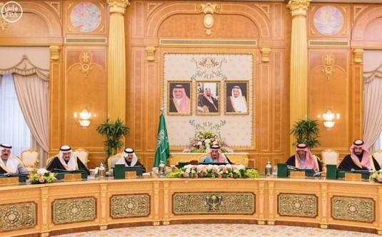 مجلس الوزراء: تخصيص أموال مجهولي الأبوين المتوفين لمصلحة مؤسسة رعاية الأيتام