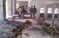 انفجار يستهدف أحد المساجد بالعاصمة اليمنية صنعاء يخلف عشرة مصابين