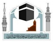 """محاضرة عن """"آداب وفضل زيارة المسجد النبوي والصلاة فيه"""""""