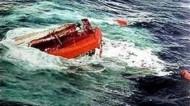 غرق ناقلة بحرية تحمل مواد كيميائية بالقرب من اليابان