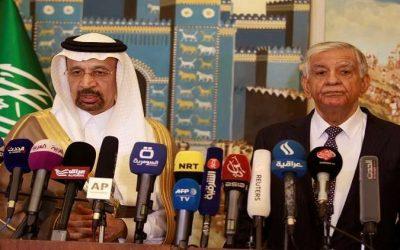 المملكة والعراق تتفقان على تقليص إمدادات النفط الخام إلى الأسواق