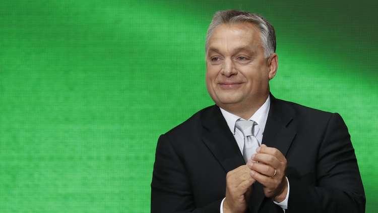 """رئيس وزراء المجر يعلن وسط وشرق أوروبا """"منطقة خالية من المهاجرين"""""""