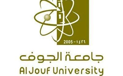 جامعة الجوف تعلن المرشحين لدخول المقابلة الشخصية لوظائف محاضر