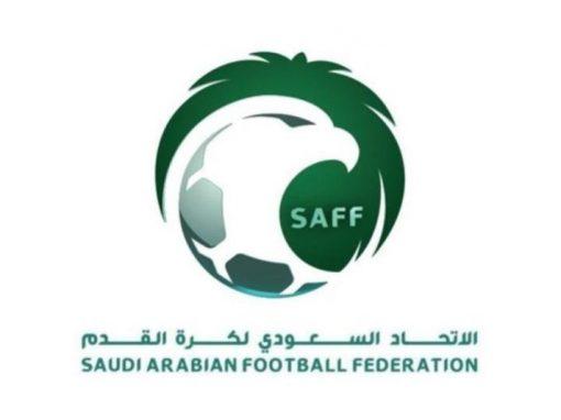 اتحاد القدم يتلقى خطاب اعتذار من اللجنة المنظمة لكأس العالم
