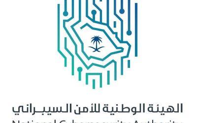 بدء استقبال طلبات الابتعاث في تخصصات الأمن السيبراني غدًا