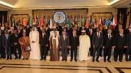 القمة العربية الـ 26 تختتم أعمالها بإعلان شرم الشيخ