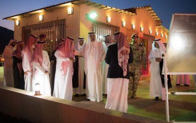 افتتاح قرية ترف رغدان الترفيهية غداً