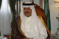 أمير الباحة يتفقد مشروع إسكان ناوان غداً