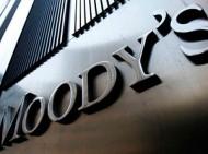 """وكالة """"موديز"""" العالمية: البنك الإسلاميّ يتمتع بأقوى رسملة وأدنى مديونيةً"""