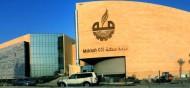 ارتفاع نسبي في إجمالي قيمة الصفقات العقارية في مكة المكرمة