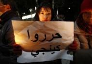 رسالة صوتية منسوبة للرهينة الياباني تطلب الافراج عن سجينة عراقية