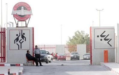 هيئة الرياضة تنشئ أكاديمية للمواهب الشابة فى نادى الرياض