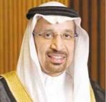 معالي وزير الطاقة يرأس وفد المملكة في مؤتمر مجلس الأعمال السعودي الأمريكي بلوس أنجلوس