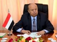 الرئيس اليمني يؤكد المضي قدماً في مشاورات الكويت