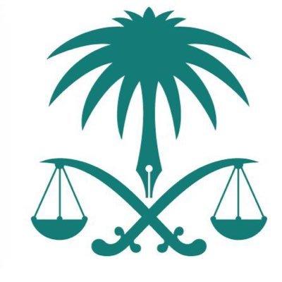 النيابة العامة : المتهمون بالاخلال بأمن المملكة يقرون بتواصلهم مع أفراد ومنظمات معادية