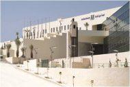 الجامعة العربية المفتوحة بالرياض تنظم دورة لتأهيل مشرفات حضانات الأطفال