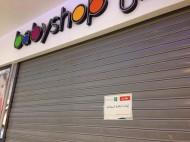 """""""التجارة"""" تغلق محلات """"بيبي شوب"""" في نجران"""