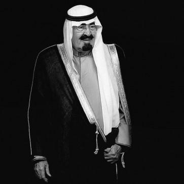 العزاء في وفاة الملك عبدالله بن عبدالعزيز  بعد صلاة العشاء يومي السبت والأحد